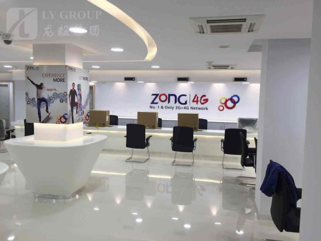 Zong Customer Service Office Interior Renovation Ly Group